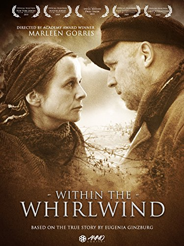 Within The Whirlwind ()