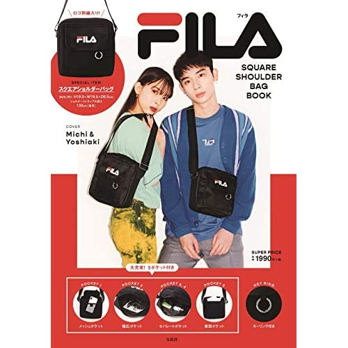 FILA SQUARE SHOULDER BAG BOOK 画像