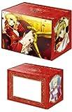 ブシロードデッキホルダーコレクションV2 Vol.584 Fate/EXTRA Last Encore『セイバー』Part.3