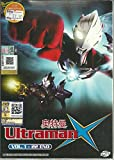 ULTRAMAN X - COMPLETE TV SERIES DVD BOX SET (1-22 EPISODES)