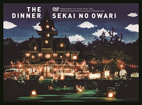 amazon co jp the dinner dvd dvd ブルーレイ sekai no owari