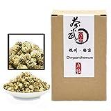 Cha Wu-[A] Chrysanthemum Tea,3.5oz/100g,HangZhou Tai Ju,White Chrysanthemum Chinese Herbel Tea,Flower Tea Review