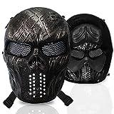 Stargoods Skeleton AirSoft Mask - Metal Mesh Paintball, BB Gun & CS Games - Black