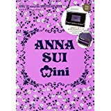ANNA SUI mini 10th ANNIVERSARY BOOK