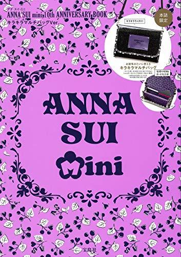 ANNA SUI mini 10th ANNIVERSARY BOOK 画像 A