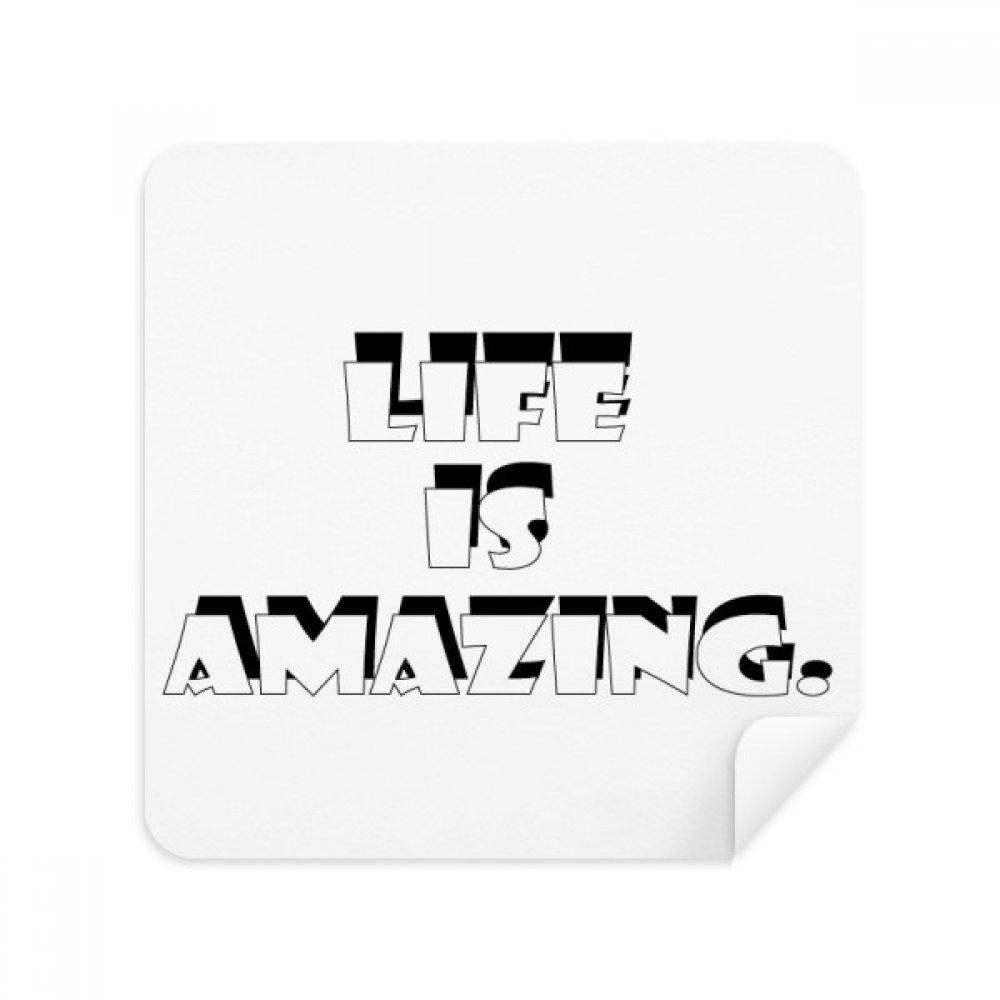 人生はAmazingメガネクリーニングクロス電話画面クリーナースエードファブリック2pcs   B07C97BR6Y