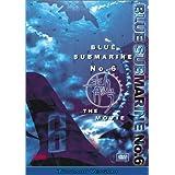 Blue Submarine No. 6 - The Movie (Toonami Version) by Bandai by Mahiro Maeda, Scott Houle K?ichi Chigira