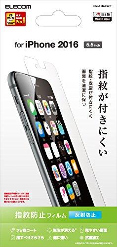 気がついて航空便下線エレコム iPhone7 Plus フィルム / アイフォン7 プラス 液晶保護 フィルム 防指紋 反射防止 PM-A16LFLFT