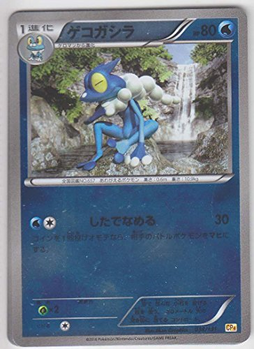 (Pokemon Card Japanese - Frogadier 034/131 CP4 - Reverse Holo)