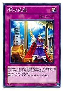 Yu-Gi-Oh! GAOV-JP068 - Commander of Swords - Normal Japan