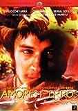 アモーレス・ペロス スペシャル・コレクターズ・エディション [DVD]