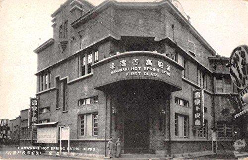 (Beppu Japan Hamawaki Hot Springs Baths Exterior View Antique Postcard J61074)