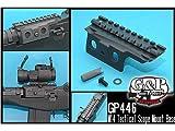 GP446 M14 Tactical Scope Mount Base š Tokyo Marui M14 Series G u0026 P [ cantilever type ] !