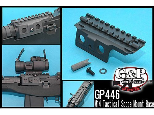 GP446 M14 Tactical Scope Mount Base š Tokyo Marui M14 Series G u0026 P [ cantilever type ] !