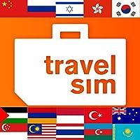 Carte SIM de mobiles à prépaiement pour l'Asie (Australie,Arménie,Azerbaïdjan,Chine,Géorgie,Hong Kong,Indonésie,Israël,Kazakhstan,Malaisie,Russie,Singapour,Corée du Sud,Thaïlande,Turquie)-2 Go/30jours