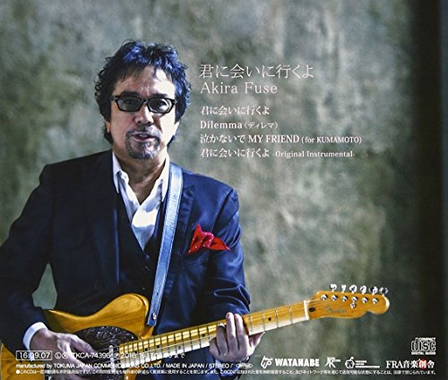 Akira Fuse - Kimi Ni Ai Ni Ikuyo [Japan CD] TKCA-74396