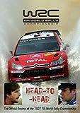 WRC - World Rally Championship 2007 [DVD]