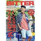 BITTER 2018年7月号 小さい表紙画像
