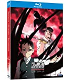 Fullmetal Alchemist - Brother P5 [Blu-Ray]