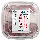Osawa organic Perilla pickles pickled plum (700g)