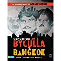 Byculla to Bangkok Audiobook by S Hussain Zaidi Narrated by Neelkant Gummalla