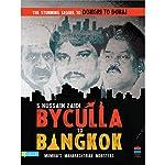 Byculla to Bangkok | S Hussain Zaidi