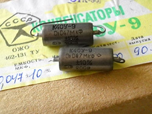 2x (Pair) .047uf/200v Russian K40Y-9 Paper In Oil Capacitors - NEW OLD STOCK