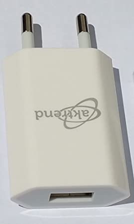 pwshop - Cargador para libro electrónico Kobo eBook Reader ...