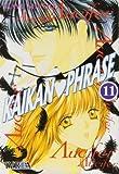 Kaikan Phrase 11 (Spanish Edition)