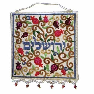 - Jerusalem Embroidered in Hebrew Oriental Design White Wall Hanging