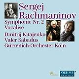 ラフマニノフ:交響曲 第2番&ヴォカリーズ
