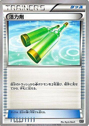 Pokemon Card Game SM / Vitality Agents / Deck Build Box Ultra Sun & Ultra Moon PMSMG-XY013