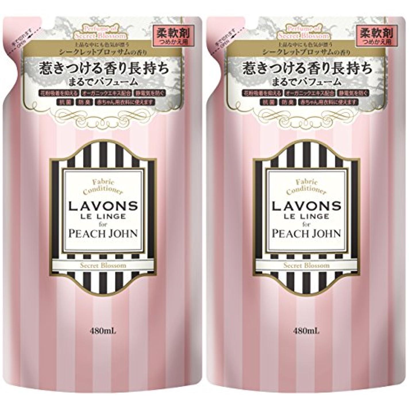 部アブストラクト手つかずのラボン ( Lavons )  柔軟剤 詰替え PJ シークレットブロッサムの香り  2個