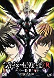 Death Note Rewrite-Genshi Suru Kami