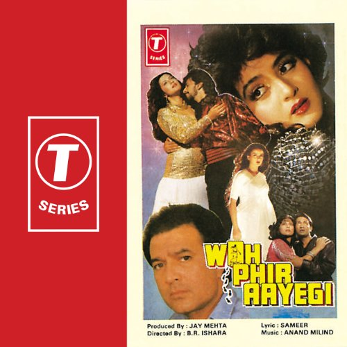 Main Woh Duniya Hai Mp3 320kbps: Woh Phir Aayegi By Anand-Milind On Amazon Music