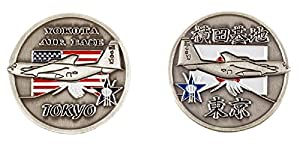 Yokota Air Base Challenge Coin
