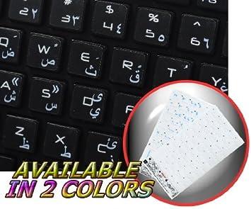 Mac árabe adhesivo para teclado con letras blancas sobre fondo transparente: Amazon.es: Oficina y papelería