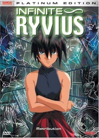 Infinite Ryvius, Vol. 5: Retribution [DVD]