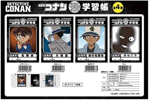 名探偵コナン 学習帳