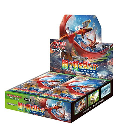 Japanese Hobby Box - Pokemon Card Game Sun & Moon Extension Pack
