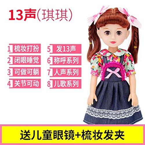 Assembly Intelligent Talking Baby Doll Girl Child Princess Girl Toy Simulation Package Cloth (Kiki (13 Hairpin Sound transmitting Glasses ()