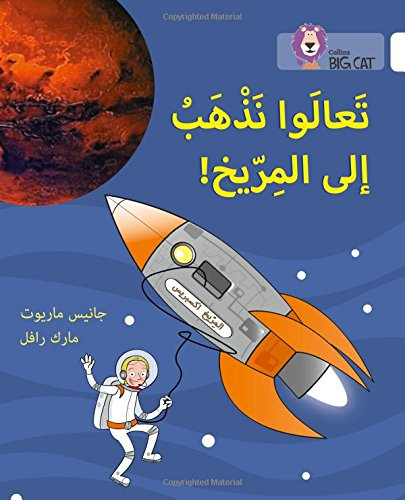 Collins Big Cat Arabic – Let's Go to Mars: Level 10 PDF