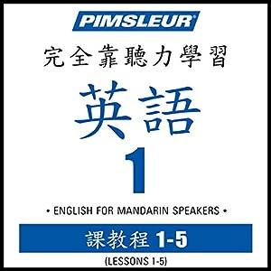 ESL Chinese (Man) Phase 1, Unit 01-05 Audiobook