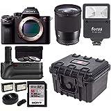 Sony Alpha a7RII Mirrorless Digital Camera (Body Only) w/ Sigma 16mm f/1.4 DC DN Contemporary Lens for Sony E