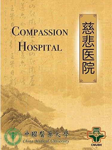 Compassion Hospital