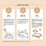 "LivHeart Premium Nemu Nemu Sleepy head Animals Body Pillow Black Plush Dog KuroShiba 'Kotetsu' size L (29""x13""x7"") Japan import 48768-73 Huggable Super Soft Stuffed Toy"