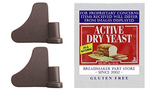 New Kneading Paddle Set Fits Paula Deen Model # BM8901 Kitchen Electrics Horizontal 3.5-Lb Loaf Breadmaker BM-8901 Bread Maker Machine Knead Blade Hook Mixer Bar BM 8901 [Kneader Pair/Yeast Bundle]