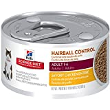 Best Wet  Foods - Hill's Science Diet Adult Hairball Control Savory Chicken Review