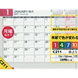 日本能率協会2017年カレンダーNOLTYカレンダー卓上5 C211