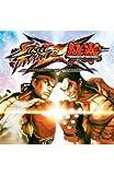 Street Fighter X Tekken - PS3 [Digital